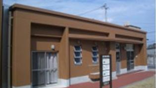 権現地域子育て支援センターの外観写真