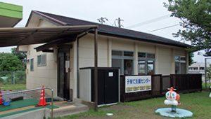 佐土原地域子育て支援センターの外観写真